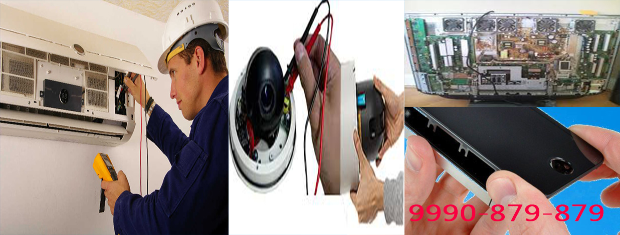 About - us | AC repairing course | CCTV repairing course